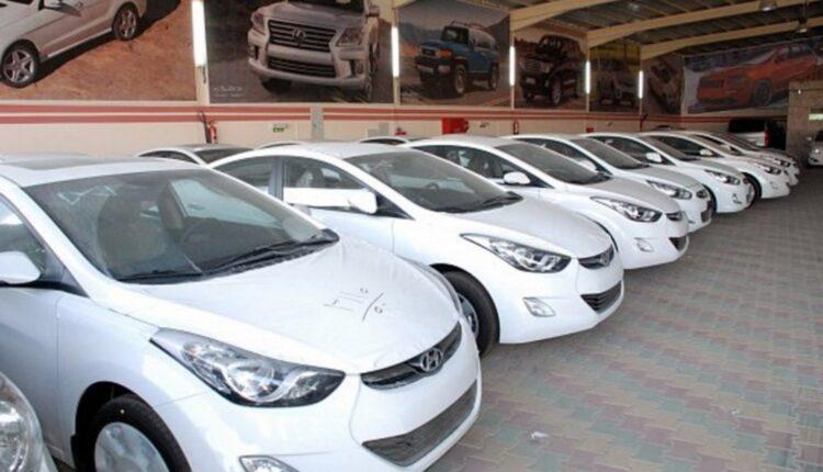 عقد بيع سيارة جديدة أو مستعملة وأهم الصيغ القانونية المتعارف عليها